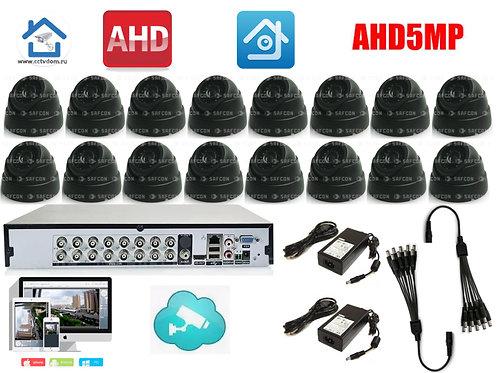 KIT16AHD300B5MP. Комплект видеонаблюдения на 16 внутренних 5мП камер.