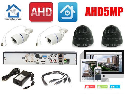 KIT4AHD100W300B5MP. Комплект на 2 уличных и 2 внутренних камеры