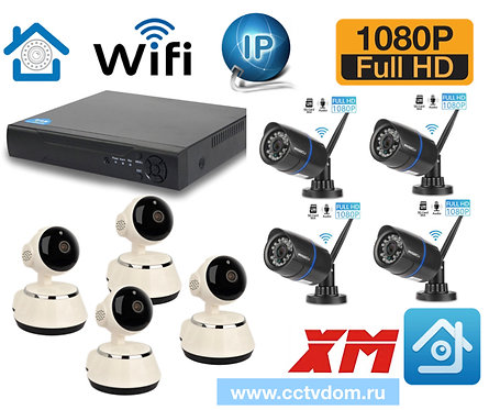 KIT8IPWF380100B. Комплект IP Wi-Fi видеонаблюдения на 8 камер