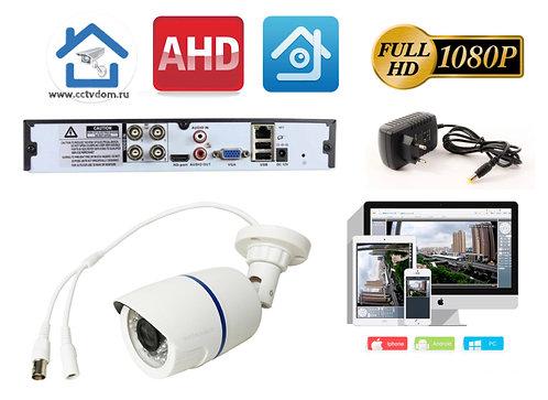KIT1AHD100W1080P. Комплект видеонаблюдения на 1 уличную FULL HD 1080P камеру.