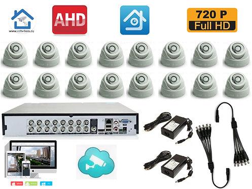 KIT16AHD300W720P. Комплект видеонаблюдения на 16 HD720P камер