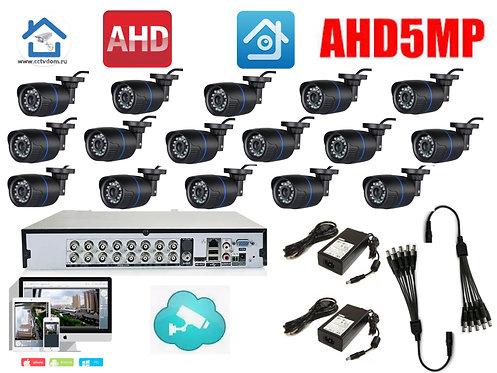 KIT16AHD100B5MP. Комплект видеонаблюдения на 16 уличных камер с разрешением 5 мП