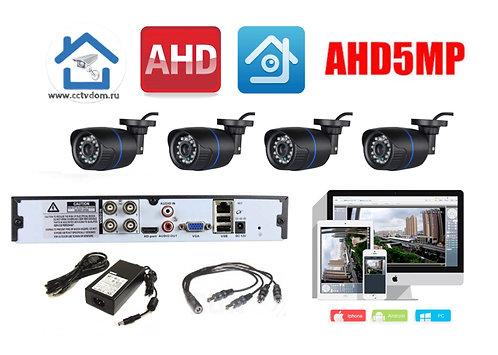 KIT4AHD100B5MP. Комплект на 4 уличных камеры с разрешением 5мП