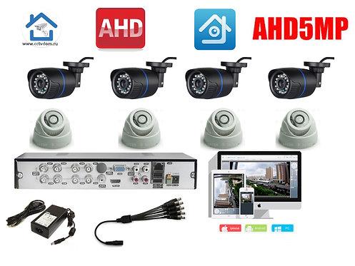 KIT8AHD100B300W5MP. Комплект  на 4 внутренних и 4 уличных камер 5мП
