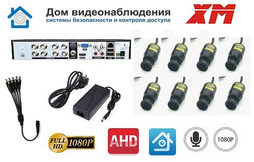 KIT8AHDMINI01AHD1080P. Комплект видеонаблюдения на 8 миниатюрных AHD камер 2МП.