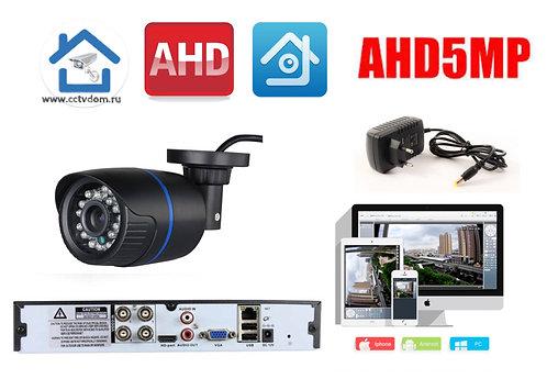 KIT1AHD100B5MP. Комплект видеонаблюдения на 1 уличную камеру 5 мП.