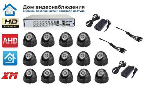 KIT14AHD300B720P. Комплект видеонаблюдения на 14 внутренних HD720P камер.