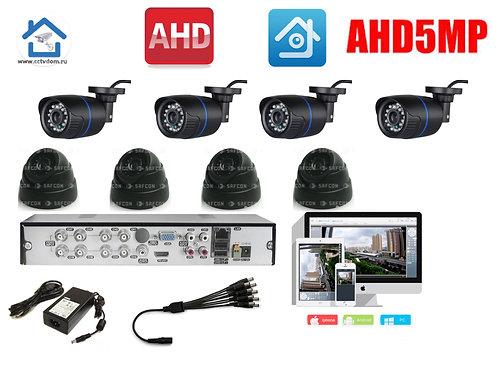 KIT8AHD100B300B5MP. Комплект на 4 внутренних и 4 уличных камеры 5 мП