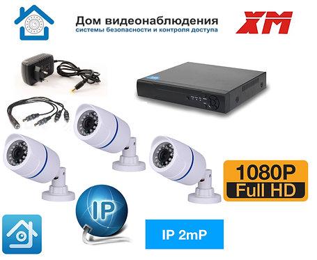 KIT3IP100W1080P. Комплект IP видеонаблюдения на 3 уличные  камеры 2 мП Full HD.