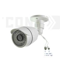 SAF-AHD135.4MP.(Металл/Белая). Уличная камера AHD4MP, 0.001Лк, 3.6 мм, с ИК.