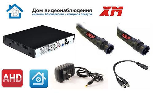 KIT2AHDMINI05AHD1080P. Комплект видеонаблюдения на 2 миниатюрные AHD камеры 2МП.