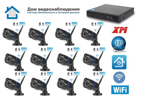 KIT12IPWF100B1080P. Комплект IP Wi-Fi видеонаблюдения на 12 уличных  камер 2 мП