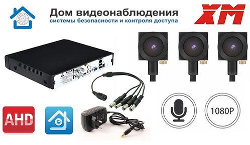 KIT3AHDMINI09AHD1080P. Комплект видеонаблюдения на 3 миниатюрные AHD камеры 2МП.