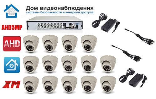 KIT14AHD300W5MP. Комплект видеонаблюдения на 14 внутренних камер 5мП.