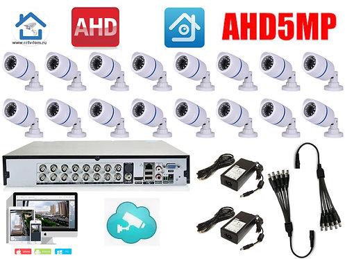 KIT16AHD100W5MP. Комплект видеонаблюдения на 16 уличных камер 5мП.