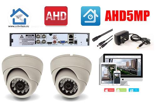 KIT2AHD300W5MP. Комплект видеонаблюдения на 2 внутренние камеры 5мП.