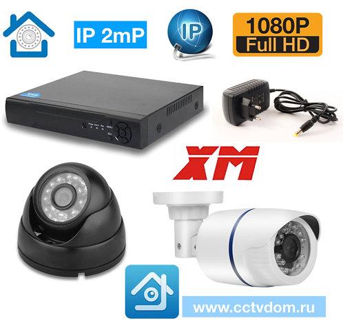 KIT2IP100W-300B1080P. Комплект видеонаблюдения на 2 камеры 2мП 1080P