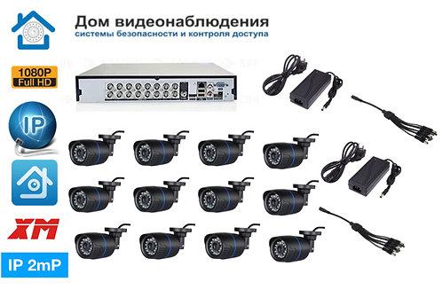 KIT12IP100B1080P. Комплект IP видеонаблюдения на 12 уличных  камер 2 мП Full HD.