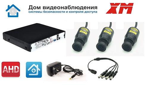 KIT3AHDMINI01AHD1080P. Комплект видеонаблюдения на 3 миниатюрные AHD камеры 2МП.
