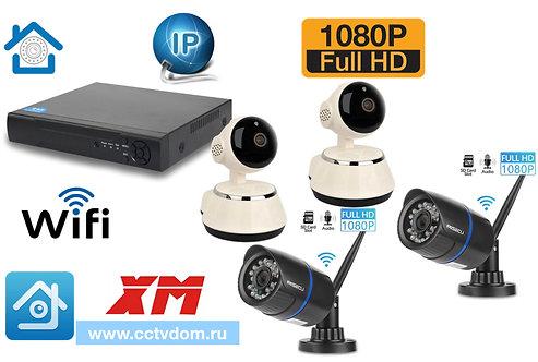 KIT4IPWF380100B. Комплект IP Wi-Fi видеонаблюдения на 4 камеры