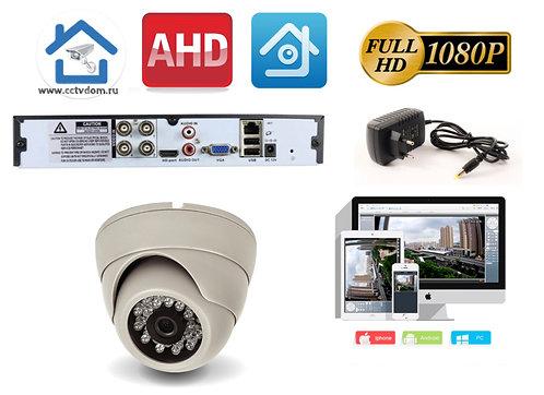 KIT1AHD300W1080P. Комплект видеонаблюдения на 1 внутреннюю 1080P камеру