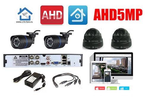 KIT4AHD100B300B5MP. Комплект на 2 уличных и 2 внутренних камеры 5мП