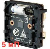 AHG-N503SP. 5.0MP