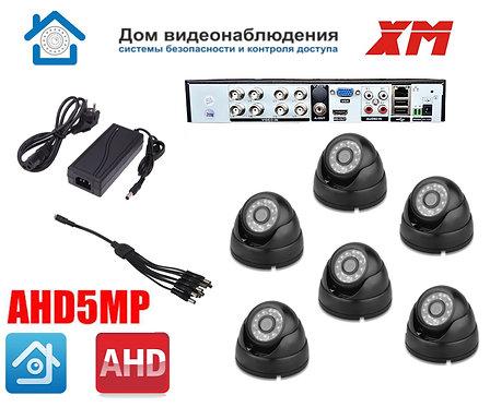 KIT6AHD300B5MP. Комплект видеонаблюдения на 6 внутренних камер  5 мП.