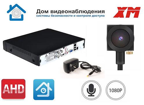 KIT1AHDMINI09AHD1080P. Комплект видеонаблюдения на 1 миниатюрную AHD камеру 2МП.