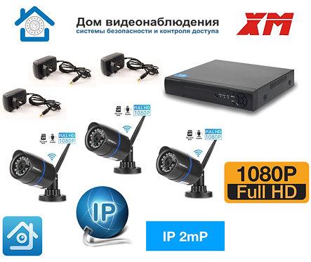 KIT3IPWF100B1080P. Комплект IP Wi-Fi видеонаблюдения на 3 уличные  камеры 2 мП