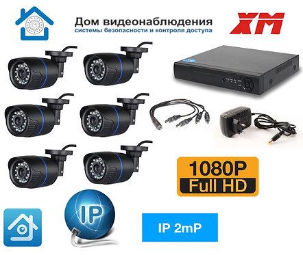 KIT6IP100B1080P. Комплект IP видеонаблюдения на 6 уличных  камер 2 мП Full HD.