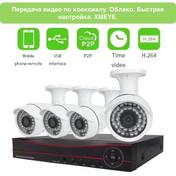8500р. HD720P. Комплект видеонаблюдения на 4 уличные HD720P камеры.