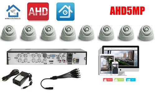 KIT8AHD300W5MP. Комплект на 8 внутренних камер  с разрешением 5мП