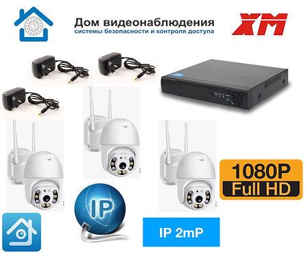 KIT3IPWFMQ1080P. Комплект IP Wi-Fi видеонаблюдения на 3 уличные поворотные камер