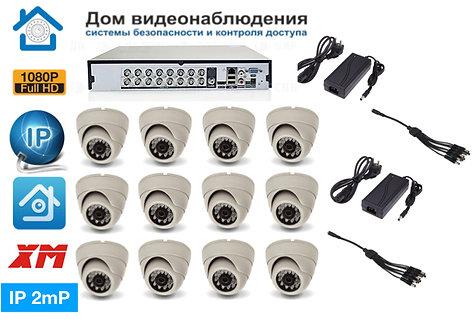 KIT12IP300W1080P. Комплект IP видеонаблюдения на 12 внутренних  камер 2 мП