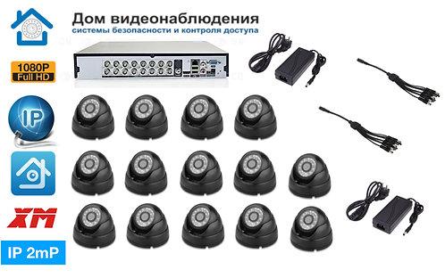 KIT14IP300B1080P. Комплект IP видеонаблюдения на 14 внутренних  камер 2 мП