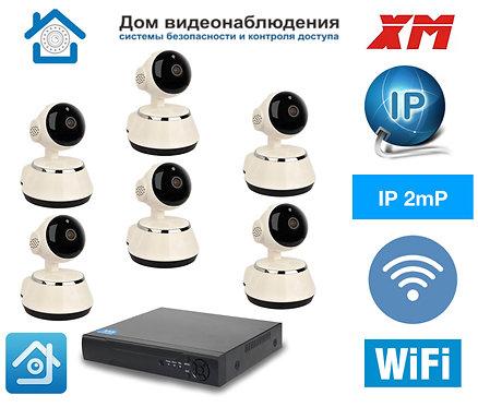 KIT6IPWF380HD720P. Комплект IP Wi-Fi видеонаблюдения на 6 внутренних поворотных