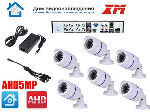 KIT6AHD100W5MP. Комплект видеонаблюдения на 6 уличных камер 5 мП.