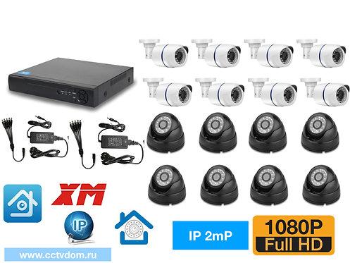 KIT16IP100W300B1080P. Комплект IP видеонаблюдения на 16 камер 2мП 1080P.