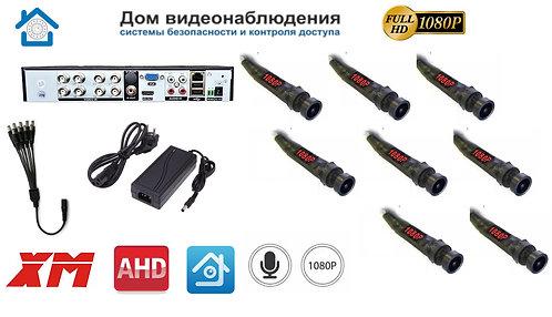 KIT8AHDMINI05AHD1080P. Комплект видеонаблюдения на 8 миниатюрных AHD камер 2МП.