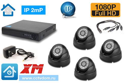 KIT4IP300B1080P. Комплект IP видеонаблюдения на 4 внутренние камеры 2мП 1080P