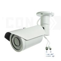 SAF-IP1300HD(Металл/Белая). Уличная IP камера видеонаблюдения.