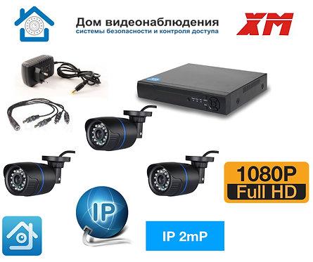 KIT3IP100B1080P. Комплект IP видеонаблюдения на 3 уличные  камеры 2 мП Full HD.