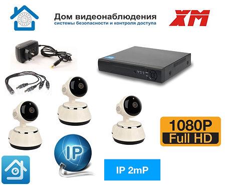 KIT3IPWF380HD720P. Комплект IP Wi-Fi видеонаблюдения на 3 внутренние поворотные