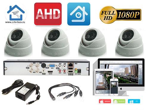 KIT4AHD300W1080P. Комплект видеонаблюдения на 4 Full HD камер.