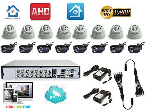 KIT16AHD100B300W1080P. Комплект на 8 внутренних и 8 уличных камер 2мП