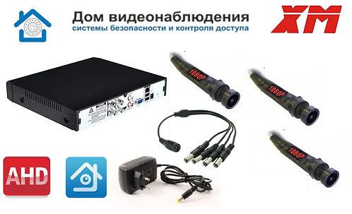 KIT3AHDMINI05AHD1080P. Комплект видеонаблюдения на 3 миниатюрные AHD камеры 2МП.