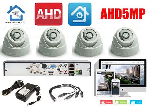 KIT4AHD300W5MP. Комплект на 4 внутренние камеры с разрешением 5мП