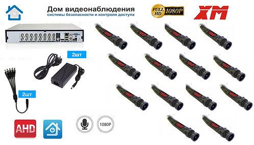 KIT14AHDMINI05AHD1080P. Комплект видеонаблюдения на 14 миниатюрных AHD камер 2МП