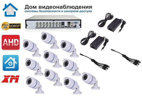 KIT10AHD100W5MP. Комплект видеонаблюдения на 10 уличных камер 5 мП.